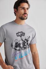 Fifty Outlet Camiseta estampada algodón Gris