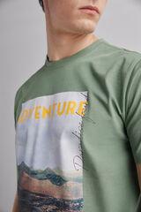 Fifty Outlet Camiseta estampada algodón cuello caja Crudo